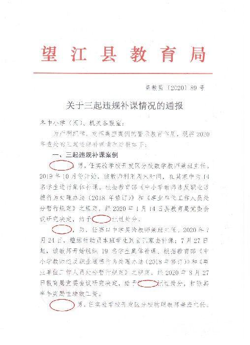 寰俊鍥剧墖_20201116145109.jpg