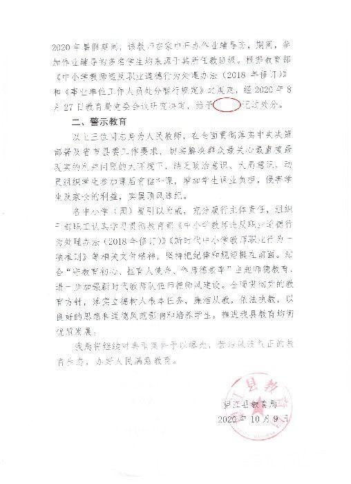 寰俊鍥剧墖_20201116145113.jpg
