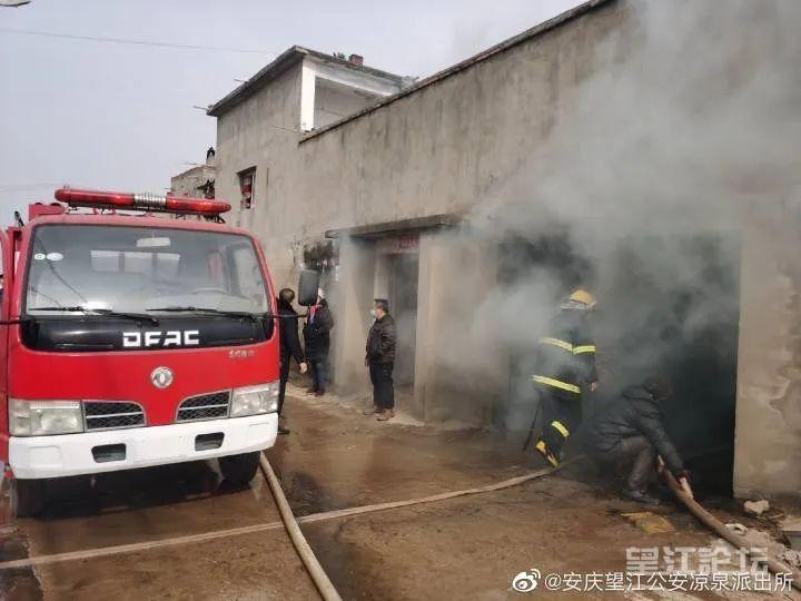 望江凉泉一居民家柴房发生火灾,现场浓烟滚滚...