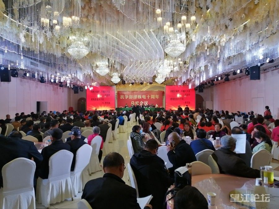 望江县环保协会宣讲习总书记重要讲话